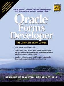 oracle forms and reports books oracle forms developer the complete course