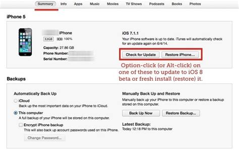 how to update my iphone update your iphone to ios 8 update ios on your iphone 2016