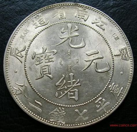 china of dollars worth gt dollar coins