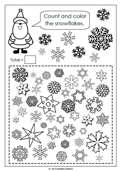 free printable christmas activities for fourth graders activities year 1 for