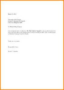 defective product claim letter sample complaint letter