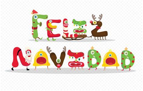 imagenes de navidad sin letras ventana al vac 237 o 161 feliz navidad