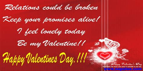 valentine s day quotes photo gallery valentine s day quotes photo gallery