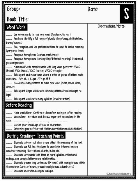 reading recovery lesson plan template win it wednesday guided reading lesson plans a z