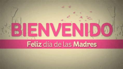 domingo de las madres domingo de resurrecci 243 n 02 centerline new media