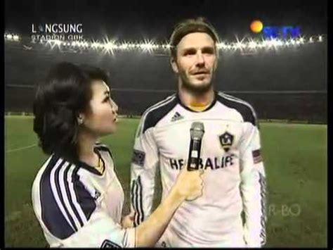 Kaos David Beckham andik vermansyah tukeran kaos dengan david beckham