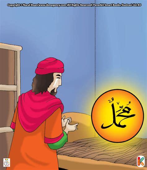 Buba Buku Bantal Mengenal Nabi Muhammad Saw rasulullah sering kelaparan ebook anak