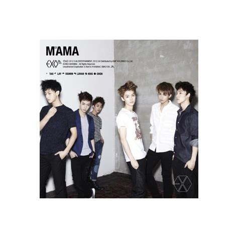 download mp3 exo album mama exo m mama 1st mini album chinese language cd