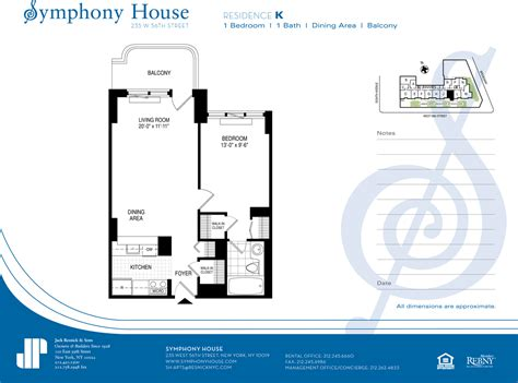 symphony house nyc symphony house 235 west 56th st nyc manhattan scout