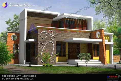 home designer single floor contemporary indian home design in 1350 sqft by aetlier design consultant