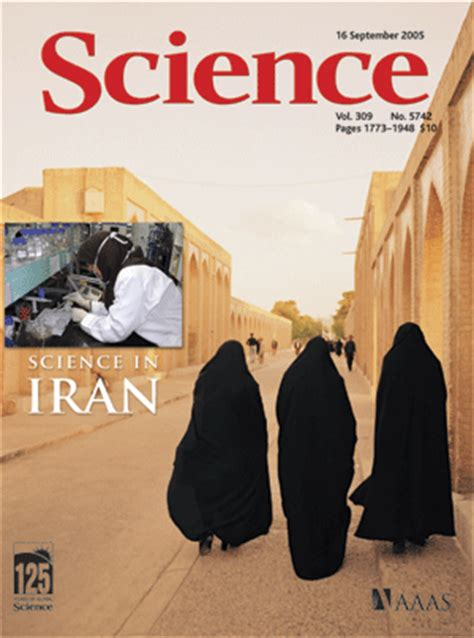 What Calendar Do They Use In Iran Science Media Centre 187 Archive Iranian Technology