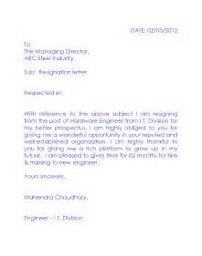 Resignation Letter Engineer by Fresh And Free Resume Samples For Resignation Letter Format For Engineers