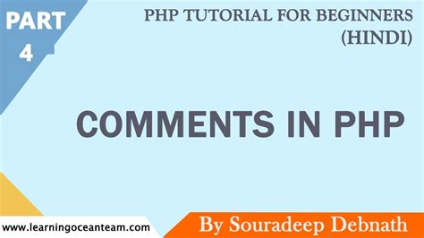 php tutorial youtube in hindi how to use comments in php php tutorial for beginners in