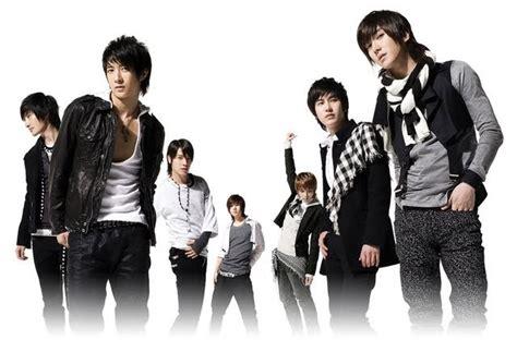 Lagu Pang Meng | 슈퍼 주니어 elf lirik lagu super junior m u