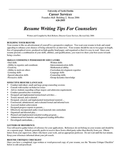 should references be included on a resume resume ideas