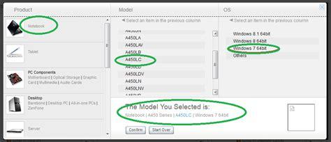 Custome Untuk Semua Jenis Hp driver untuk semua jenis motherboard