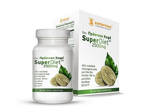 Kp4716 Teratai Green Coffee Bean Slimming Capsule Ob Kode Tyr4772 2 1600 mg garcinia cambogia 60 hca 2017 05