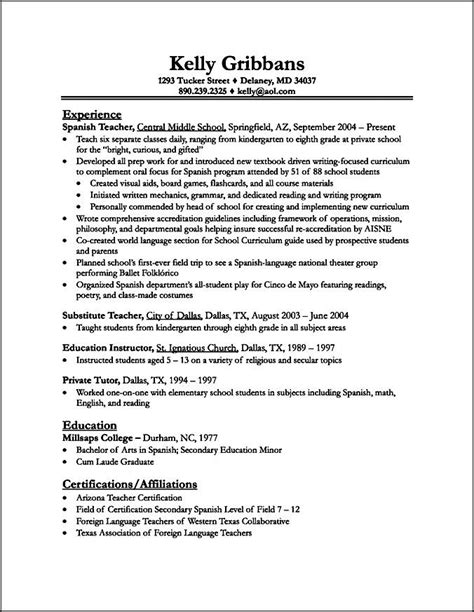 curriculum vitae format for teachers free sles exles format resume curruculum