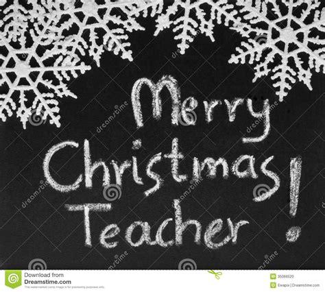 merry christmas teacher blackboard stock photo image  winter elementary