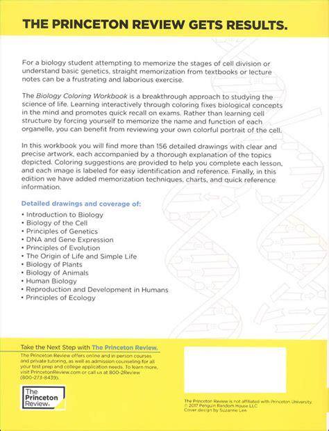 biology coloring book princeton review biology coloring workbook princeton review 004223
