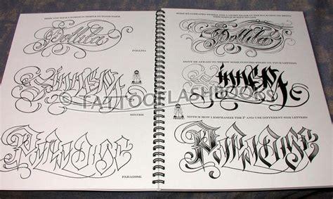 tattoo font book tattooflashbooks com big sleeps letters to live by