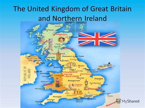 great britain ireland 9782067220898 презентация на тему quot the united kingdom of great britain and northern ireland підготували учні