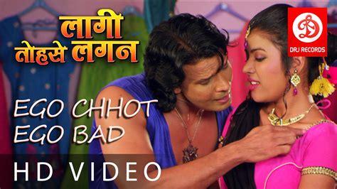 full hd video gana bhojpuri bhojpuri gana 2070 lagan lagi lagan mp3 5 15 mb