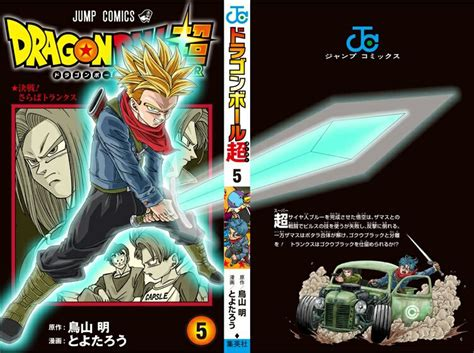 2344030034 dragon ball super tome dragon ball super date de sortie du tome 5 en france