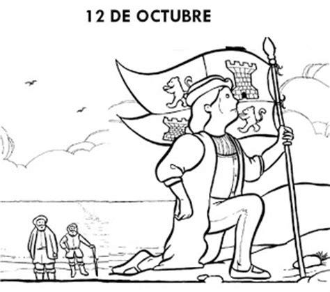 imagenes para colorear sobre el 12 de octubre 12 de octubre imagenes para colorear