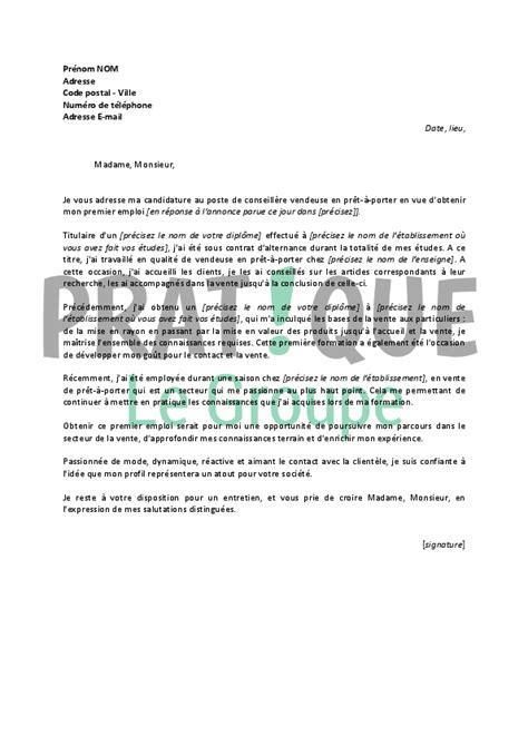Lettre De Motivation Vendeuse Facile modele lettre de motivation vendeur pret a porter