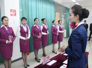 cabin crew qualification 训练产品