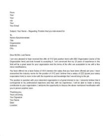 Negotiation Letter Negotiation Letters Vertola