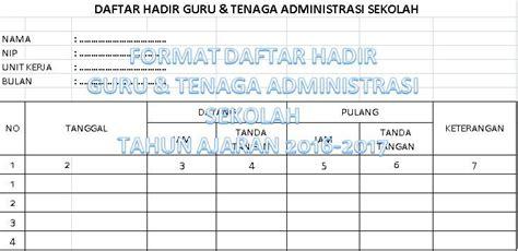 format daftar hadir ujian sekolah contoh format daftar hadir guru dan tenaga administrasi