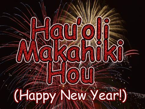 happy new year hawaii top new year resolutions quot new