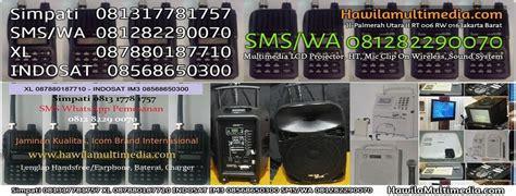 Kasur Angin Bogor portable wireless pa ammpifier
