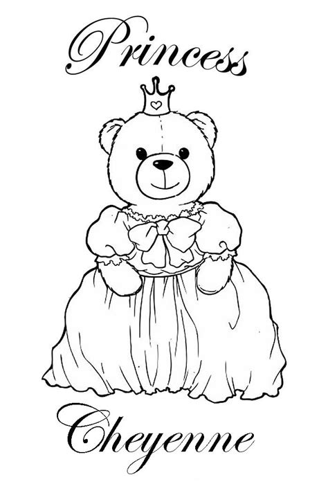 girls names pesonalised coloring pages