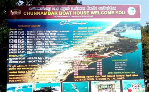 pondicherry boat house paradise island picture of chunnambar boat house pondicherry tripadvisor