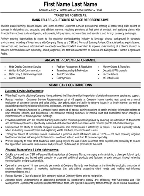 Resume Sles For Bank Customer Service Representative Top Customer Service Resume Templates Sles