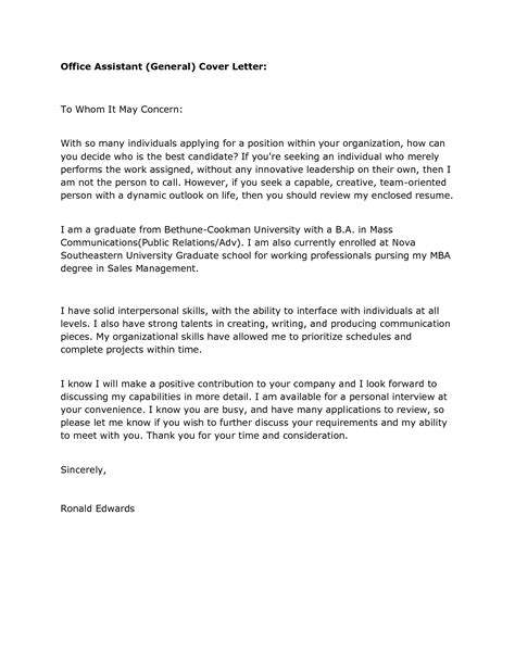 optometry cover letter confortable office assistant resume cover letter about