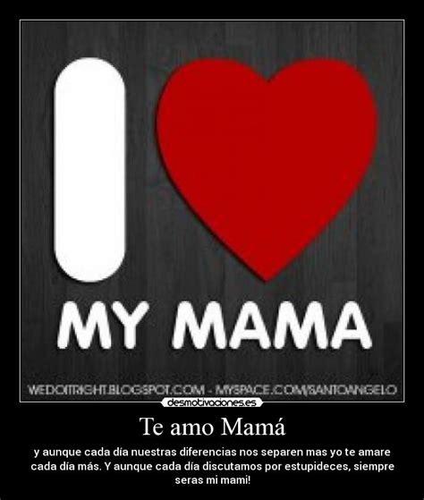 imagenes que digan te amo mama graffitis que digan te quiero mama