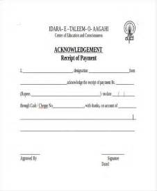 acknowledgement form template acknowledgement receipt templates 9 free word pdf