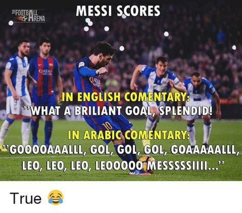 messi biography in arabic 25 best memes about splendid splendid memes