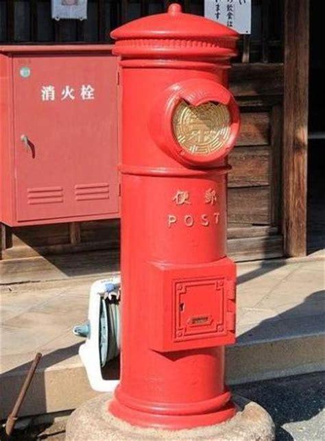 poste trova ufficio trovare e servirsi di un ufficio postale in giappone