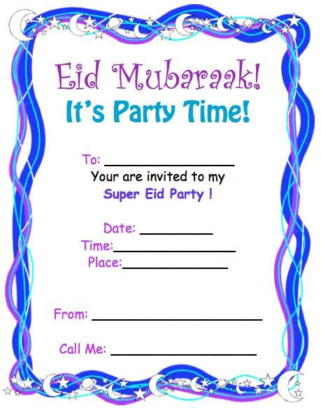 eid invitation card template eid and on