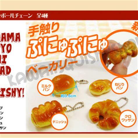 Squishy Licensed Punimaru Lemon Fruit Jumbo Original licensed squishies 183 kawaii squishy shop 183