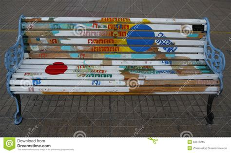art gallery benches painted benches of santiago in las condes santiago de