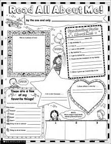 about me page template all about me coloring pages coloring home