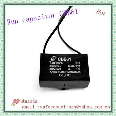 cbb61 capacitor 250vac 5uf 250vac run capacitor cbb61 for air conitioner id 7231633 product details view 5uf 250vac