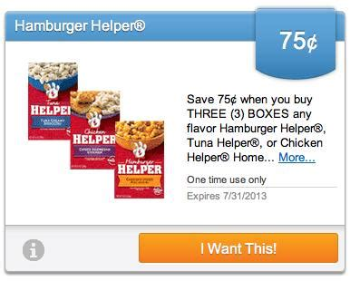 upromise printable grocery coupons upromise ecoupons to load for july