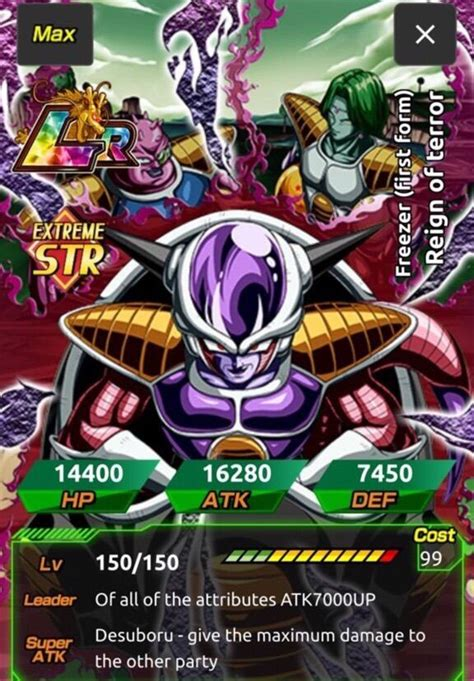 Dokkan Card Template by Lr Str Frieza Dokkan Battle Central Amino